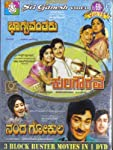 Bhaagyavantharu/Kula Gourava/Nanda Gokula (3-in-1 Movie Collection)