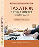 Taxation Theory & Practice (Including G.S.T.) (60th Edition A.Y 2019-20) For B.Com (Hons) III Year of Lalit Narayan Mithila University