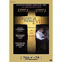 Deliver Us from Evil:Matsushim