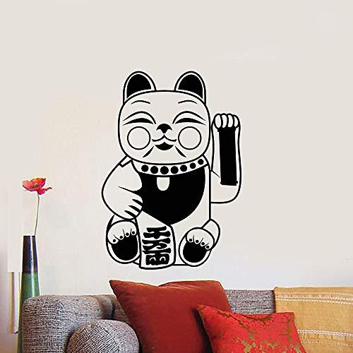 yiyitop Japanische Katze Symbol Maneki-Neko Talisman Vinyl Wandtattoo Wohnkultur Kunstwand Wandaufkleber 57 * 81 cm