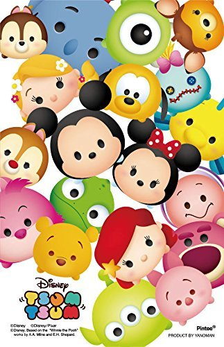 132-piece-jigsaw-clear-stand-puzzle-disney-tum-tum-atsumare-by-yanoman