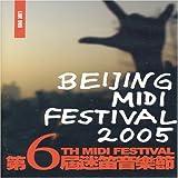 Beijing Midi Festival 2005 [Import anglais]