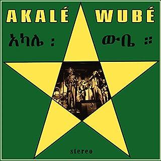 Akalé Wubé