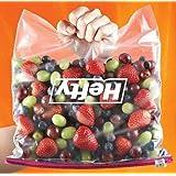 Hefty Plastic Zipper Seal Food Storage Gallon Size Bag (16x17-inch, Pink) - Set Of 17