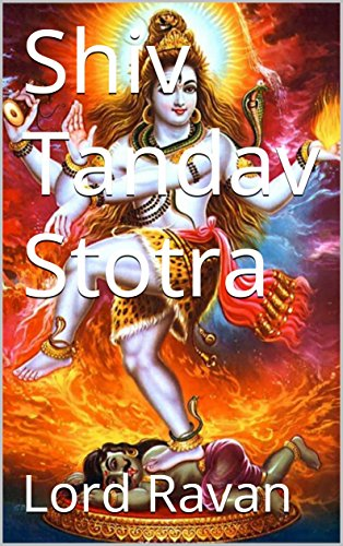 Shiv Tandav Stotra (Hindi Edition)