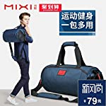 XIAOKUIAA Travel Bag Tote Bags For Sports Fitness Training Package Bag Cylinder Package Travel Bag Bag, 46*23*23Cm - childrens-sports-bags, childrens-bags