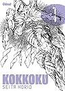 Kokkoku, tome 1 par Horio