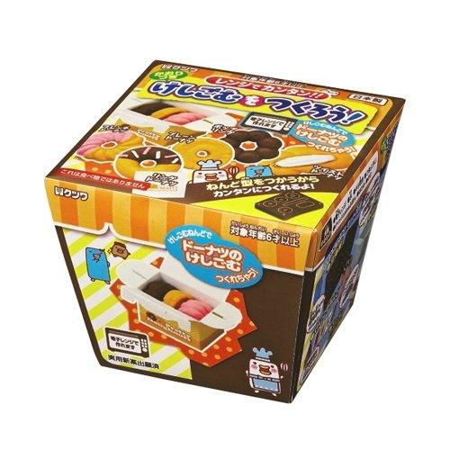 8 1 Quick-link (Kutsuwa DIY Kit Radierer aus Japan - Krapfen Desserts)