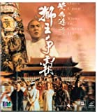 Once Upon A Time In China 3 VCD Hong Kong Movies