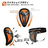 Shock Doctor Ultra Carbon Flex Cup (Cup Only) Teen Size - 3