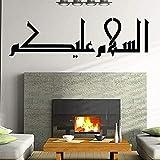 Zbzmm Wallsticker Home Bedroom Islamic Religion Wall Sticker Muslim Room Decor Home Art Vinyl Calligraphy Sticker Removable Vinyl Home Decor 43 * 147Cm