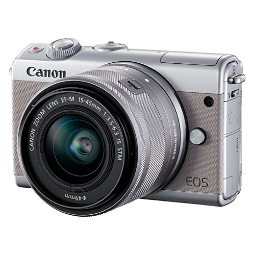 Canon EOS M100 Digitalkamera, 24,2 Mpix, optischer Zoom, 10 x, Bluetooth (Canon Eos Zoom)