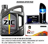 #1: ZIC X7 5W30 API SN VHVI TECHNOLOGY FULLY SYNTHETIC ENGINE OIL (4 LITER CAN)