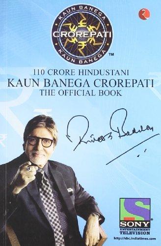 110-crore-hindustani-kaun-banega-crorepati