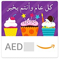 Amazon.ae eGift Card - BD Cupcake AR