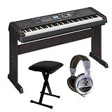 Yamaha DGX 650 B Stage Piano inkl. Kopfhörer und Keyboardbank