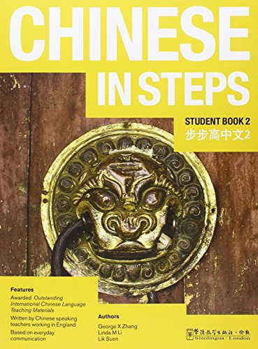 Chinese in Steps vol.2 - Student Book (Chinese Express)