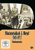 Mönchengladbach & Rheydt 1945-1953 [Alemania] [DVD]