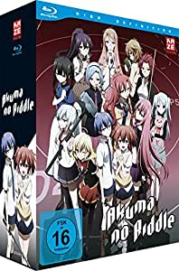 Akuma no riddle - Blu-ray 1 + Sammelschuber [Limited Edition]