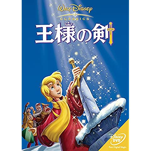 Sword in the Stone [63/E, J/Dd5