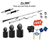 #9: Protoner PR50K4 Rubber Home Gym Package with 4 Rods, 50Kg