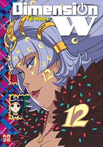 Dimension W 12 par Yuji Iwahara