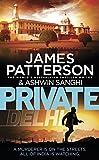 Private Delhi: (Private 13)