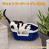 Ferplast Katzentoilette Dama für Raumecken – Robuste Katzentoilette mit hohem, abnehmbarem Rand für eine hygienische Reinigung – Farbe: Schwarz – Maße: 57,5 x 51,5 x 22 cm - 2