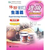 Experiencing Chinese - Living in China - Advanced [+ MP3-CD]
