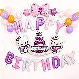 SONGSH Geburtstag Kinder Kinder Mädchen, Geburtstagspakete Kreative Funktionen Dekorieren Von Party-Luftballons Urlaub liefert (Color : KT Bow)