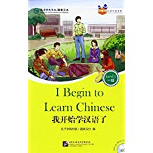 I Begin to Learn Chinese (for Adults): Friends Chinese Graded Readers (Level 1)