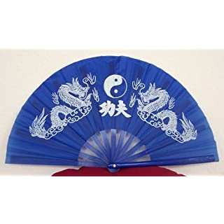 Asia Art Factory AAF Nommel ® Tai Chi-, Kung Fu-, Tanz-, Deko- Fächer, Nr. 04