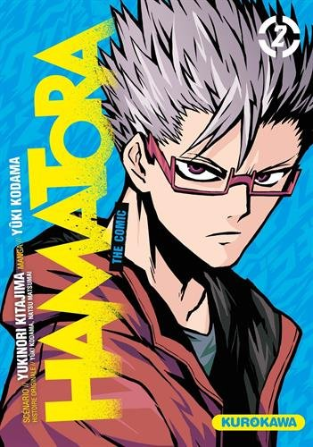 "<a href=""/node/137530"">Hamatora the comic T.2</a>"