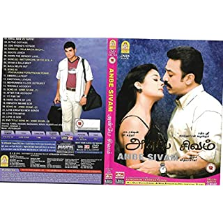 ANBE SIVAM TAMIL DVD ( ALL REGIONS ENGLISH SUBTITLES )