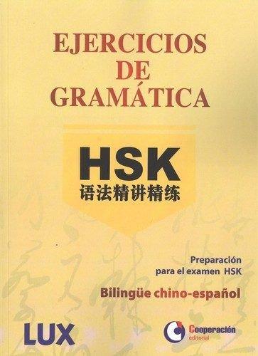 Ejercicios de gramática HSK: Preparación para el examen HSK. Bilingue chino-español (asiateca - SERIE APRENDIZAJE DEL CHINO) por Vv.Aa