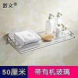 Redhj Turmaufhänger 304 Edelstahl Küche Rack Wand Handtuchhalter Handtuchhalter Badezimmer Arbeitszimmer Badezimmer Regal, 50 cm mit Plexiglas
