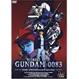 Mobile Suit Gundam 0083 The Afterglow of Zeon