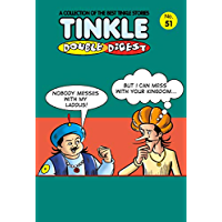 Tinkle Double Digest No 51