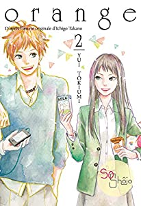 Orange Edition simple Tome 2