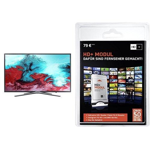 schwarz+ HD PLUS CI+ Modul für 6 Monate (inkl. HD+ Karte, optimal geeignet für UHD, nur für Satellitenempfang) Bundle