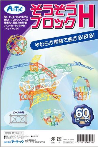 Imags the best amazon price in savemoney imagnese bloque h 60 pieza japn importacin fandeluxe Image collections