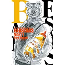 BEASTARS(11): 少年チャンピオン・コミックス