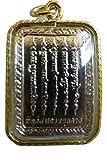 Amulet Pendentif Bouddha Ha Taew Véritable amulette de Thaïlande en Direct des Temples ...