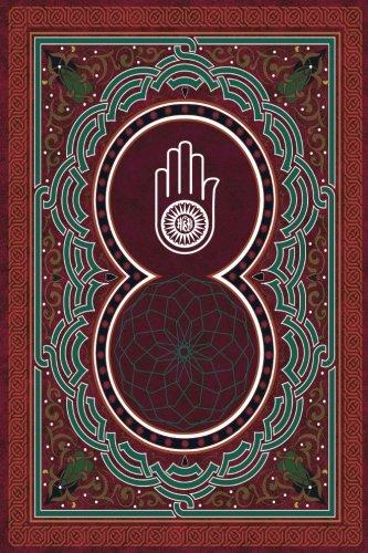 Monogram Jainism Journal: Blank Notebook Diary Log
