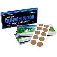 Preisvergleich für daeil Magnetic Patches 30PCS, Schmerzlinderung Body Gesundheit Magnet natur Therapie Korea
