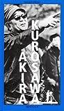 Akira Kurosowa - Reihe Film 41