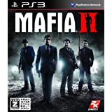 Mafia II (japan import)