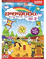 Bala Nandham - Telugu Animated Rhymes - Vol-2 [DVD]
