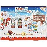 Kinder Schokolade Geschenkpackung gefüllte Figuren Weihnachten, 153 g