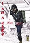 I am a Hero Edition simple Tome 4